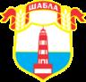 Герб на Община Шабла / Начало