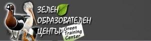 Зелен образователен център